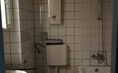 Inšpirujte sa: rekonštrukcia kúpeľne s toaletou